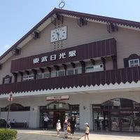 Photo taken at Tobu-nikko Station (TN25) by Fan Z. on 7/28/2012
