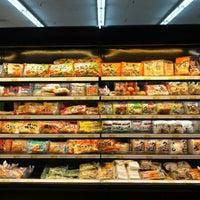 Photo taken at Mitsuwa Marketplace by Seth D. on 8/21/2012