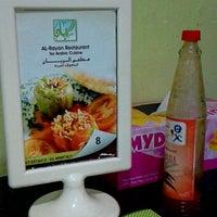 Photo taken at Ar-Rayan Arab Restaurant by فيزال ا. on 8/12/2012