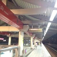 Photo taken at MRT Zhishan Station by Ivana L. on 8/24/2012