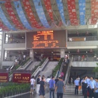 Photo taken at 义乌国际商贸城 Yiwu Int'l Trade City by Alliance Consultants & Exports Ltd T. on 8/12/2012