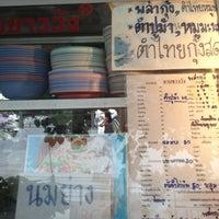 Photo taken at ลาบชาววัง by 🔱🌹Nilë🎊Vïvä🌹🔱 on 6/2/2012