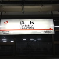 Photo taken at Hamamatsu Station by LQO on 8/5/2012