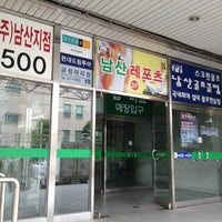 Photo taken at 탑마트 남산점 by Tae-jin K. on 5/24/2012