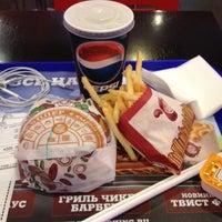 Photo taken at Burger King by Slava B. on 6/20/2012
