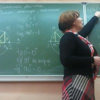 Photo taken at Школа № 1293 by Dr. S. on 3/21/2012