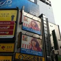 Photo taken at CoCo壱番屋 渋谷区宇田川町店 by 柳 喜. on 9/2/2012
