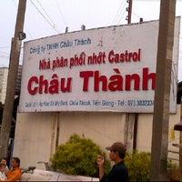 Photo taken at Trạm xăng dầu Châu Thành by Tubby P. on 3/23/2012