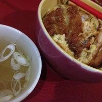 Photo taken at Hikari Ramen & Japanese Food by Lutfi R. on 7/16/2012