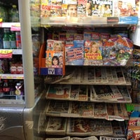 Photo taken at WHSmith by Marcelo A. on 8/9/2012