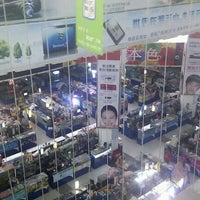 Seg Electronic Market, Shenzhen