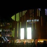 Photo taken at 水游城 AQUA CITY by Yan Choi on 4/1/2012