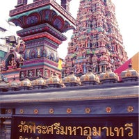 Photo taken at วัดพระศรีมหาอุมาเทวี (วัดแขก) Sri Mahamariamman Temple by Numchar H. on 8/4/2012