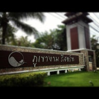 Photo taken at Phukhaongam Panorama Resort by tatsanai s. on 9/9/2012