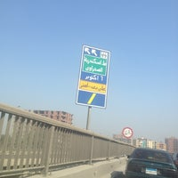 Photo taken at Ring Road by Spectator o. on 6/24/2012