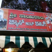 Photo taken at Sai Ram Chats by Srinivas R. on 2/20/2012
