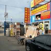 Photo taken at Синдика by Дмитрий В. on 7/25/2012