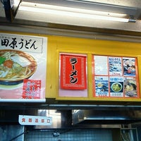 Photo taken at 西湘PA (上り) by Tomohiro T. on 7/16/2012