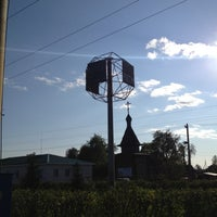 Photo taken at 40-тысячный км Электрификации ЖД РФ by Евгений Ф. on 8/21/2012