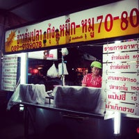 Photo taken at ข้าวต้มปลาลุงโย by ImBoss A. on 5/10/2012