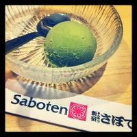 Photo taken at Saboten 勝博殿 by Cecille C. on 2/18/2012