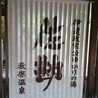 Photo taken at Hotel Sakan by Chihiro on 8/4/2012