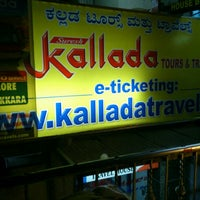 Photo taken at Kallada Tours & Travels by Raphael K. on 6/17/2012