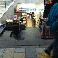 Photo taken at AZUMA24 青山店 by Norikazu N. on 5/21/2012