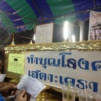 Photo taken at วัดไทร (สุราษฎร์ธานี) by กรกมล แ. on 3/7/2012