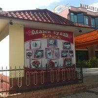 Photo taken at Sitora Flower Shop by Olivier V. on 5/20/2012