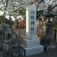 Photo taken at 八坂神社 by 高見 裕. on 3/31/2012