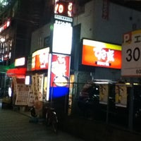 Photo taken at すき家 新横浜店 by Norikazu N. on 4/30/2012