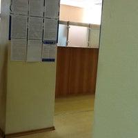Снимок сделан в Межрайонная ИФНС № 9 по Архангельской области и Ненецкому автономному округу пользователем Agata F. 7/25/2012