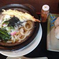 Photo taken at Aki Japanese Restaurant by Christine C. on 6/25/2012