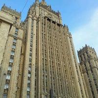 Photo taken at Смоленская-Сенная площадь by Andrew D. on 4/14/2012