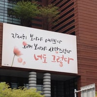 Photo taken at KYOBO Book Centre by Jaehee Christa S. on 4/24/2012