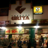 Photo taken at Toserba Griya Ujungberung by Igun I. on 7/12/2012