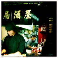 Photo taken at Kura by Phil G. on 8/11/2012