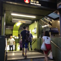 Photo taken at MTR Wan Chai Station by Xanga K. on 6/25/2012