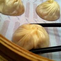 Din Tai Fung (ติ่น ไท่ ฟง) 鼎泰豐