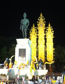 อนุสาวรีย์พ่อขุนเม็งรายมหาราช (King Mengrai Monument)