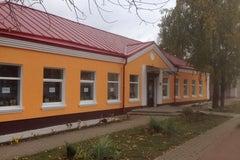 Районная детская библиотека - Библиотека