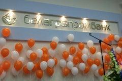 Белагропромбанк - Банкомат