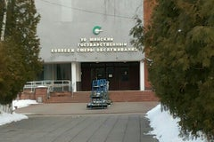 Минский государственный колледж сферы обслуживания - Колледж
