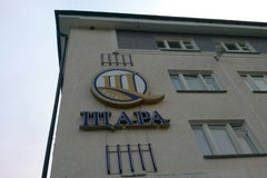 Щара - Гостиница