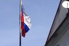 Консульство Российской Федерации в Бресте - Консульство