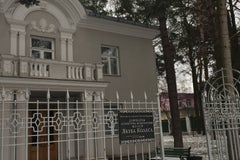 Государственный литературный музей Якуба Коласа - Музей