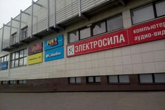 Светиловский - Торгово-выставочный комплекс