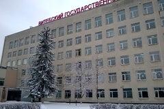 Витебский государственный университет имени П. М. Машерова - Университет
