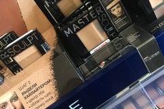 Аркада на Победителей, 3 - Магазин косметики, парфюмерии и бытовой химии